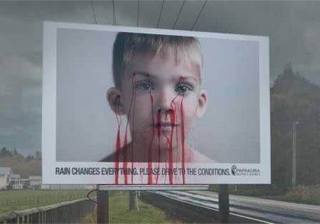 Захватывающих рекламных щитов
